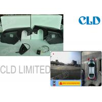 Buy cheap HD Camera  360 Bird View System  IP67 Car Parking Cameras System four- Channel DVR For Honda CRV from Wholesalers