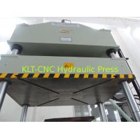 Buy cheap Multifunctional Y32 Series Horizontal Four-Column Hydraulic Press For DMC And BMC from Wholesalers