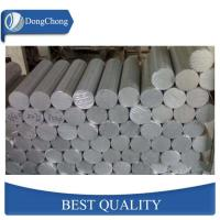 China Customized Extruded Aluminum Rod Aluminum Bar For Industrial Processing factory