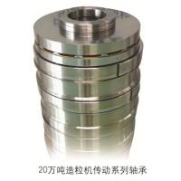 Buy cheap M7CT18100 Cylindrical Roller Bearing / Heavy Duty Roller Bearings Precise Design from Wholesalers