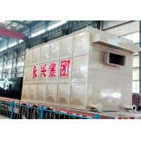 Buy cheap Conductive Thermal Oil Boiler Energy Saving Thermal Oil Heating System from Wholesalers