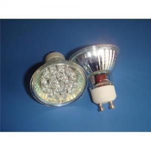 China LED GU10 lamp on sale