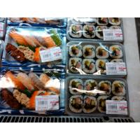 Buy cheap Disposable Sushi Tray from Wholesalers