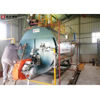 Buy cheap Hot Water Output Biogas Fired Boilers Automatic Running For Center Heating from Wholesalers