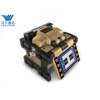 Light Small Four Motors Optical Splicing Machine Special Precision Positioning Technology