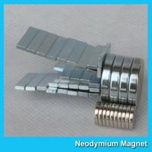 Buy cheap N52 N42 Industrial Neodymium NdFeb Rare Earth Flat Disc Magnet from Wholesalers