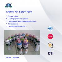 Buy cheap Multi Colors 400ml Art Graffiti Spray Paint For Wall / House Decoration from Wholesalers