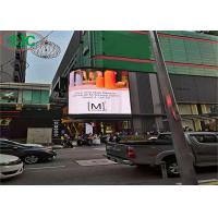 Buy cheap P6 Fixed Installation Full Color Advertising Outdoor Led Screen Price from wholesalers