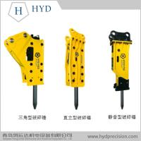 Buy cheap hydraulic breaker for  excavator hydraulic jack hammer,hammer for excavator,backhoe loader from Wholesalers