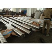 China Forged ASTM DIN GOST Stainless Steel Round Bar OD 6 - 630MM Round Steel Bar on sale
