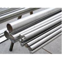 China 420 Stainless Steel Round Bar on sale