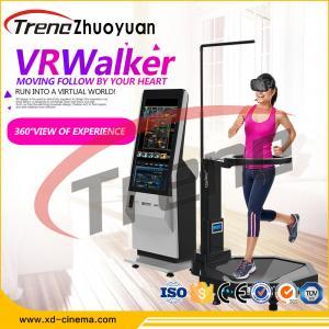 Buy cheap Combat Flight Gun Shooting Gaming / Virtual Reality Treadmill For Shopping Centre from Wholesalers