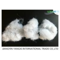 Buy cheap 64mm White Non Woven Polyester Fiber 15 Denir For Souring Pad / Geotextile from Wholesalers