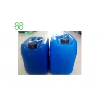 China Chlorempenthrin 95%TC Housefly Pesticide factory