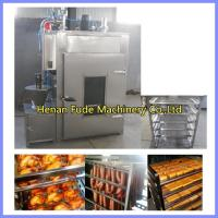 Buy cheap sausage smokehouse, automatic duck smoking oven, meat smoking house from Wholesalers