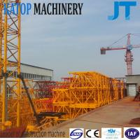 China model 1.6x2.5m mast section  for tower crane