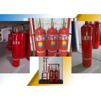 Buy cheap Pipe Network FM200 Fire Suppression System For Multi Zone Non Corrosive from Wholesalers