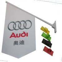 Buy cheap Durable Double Sides Shop Front Flags With Bracket / Pvc Pole Full Color Printing from Wholesalers