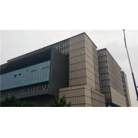 China Wall Coating Materials Facade Cladding Systems Maintenance Free And Easy Clean on sale