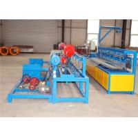 Buy cheap Single Wire Chain Link Fence Machine Twisted / Knuckled Sides Energy Saving from Wholesalers
