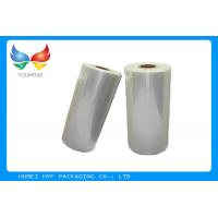 Buy cheap PVC Colorful Printing Shrink Film Plastic Blow Molding PVC Shrink Film from Wholesalers