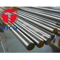 Buy cheap 420 316L 347H 321 Stainless Steel Wire Rod Engine Valves Steel Bar For Industry from Wholesalers