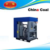 Buy cheap Frequency Screw Air Compressor from Wholesalers