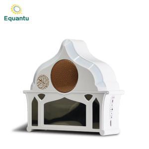 China Remote Control Equantu SQ912 Muslim Quran Mp3 Player on sale
