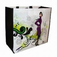 China Nonwoven Shopping Bag, OEM Orders are Welcom, Measuring 30 x 35 x 15cm factory