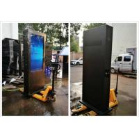 """Wifi 43"""" 55"""" Outdoor LCD Digital Signage Touch Screen Weatherproof Sunreadable"""