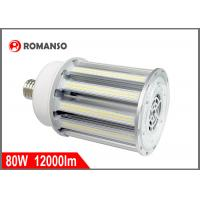 Buy cheap High lumen 80w E40 Led Corn Light Street Lighting For 400w Metal Halide Replacement from Wholesalers
