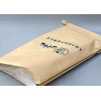 China Paper-Plastic Compound PP Woven Bag for Chemical, Cement, Mineral on sale