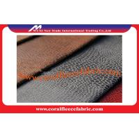 China Bonded Woven Polyester  	Faux Suede Fabric for Shoes , Microfiber Suede Fabric factory