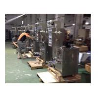Buy cheap Spice Sachet Powder Packing Machine PE / PP Packaging Material Electric Driven from Wholesalers
