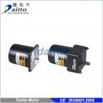 Induction Motor 25-30W