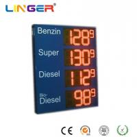 China Custom Made 8.88 Small 9 Led Fuel Price Signs , Led Price Sign For Gas Station factory
