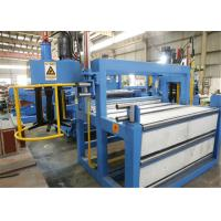 China Motorized Metal Steel Automatic Slitting Machine For Coil Roll Operator Safety factory