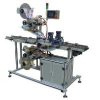China Labeling Machine (ZHTBS01) factory