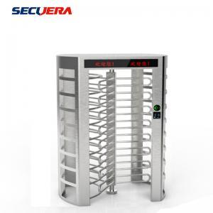 China Full Height Security Electronic Fingerprint Reader Single Channel Turnstile Barrier Gate factory