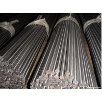 Quality Polished Bright Stainless steel round bar ( 201 202 316L 430 431 ) Φ 3mm, Φ 4mm for ships for sale