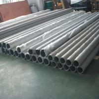 China Natural 6061 Aluminium Hollow Pipe Composite Board Thermal Insulation factory