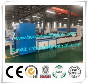 China 1500w Fiber Laser Metal Sheet Pipe Cutting Machine , CNC Plasma Cutting Machine For Sheet factory