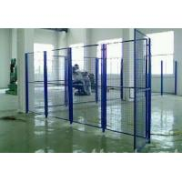 Buy cheap Factory Fences from wholesalers
