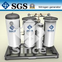 Buy cheap /CCS/BV/ISO/TS high purity new energy PSA nitrogen generator system from Wholesalers