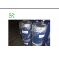 China CAS 210880 92 5 Clothianidin Agricultural Insecticides factory