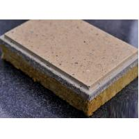 Buy cheap Foil Faced Sound Insulation Board Decorative Textured Exterior Wall Coating from Wholesalers
