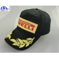 Buy cheap 2016 Fashion 100% Cotton Customized Baseball Caps With Snapback , Embroidery . from Wholesalers