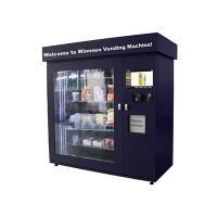 24 Hours Network Control Automatic Vending Kiosk Machine for Different Size Package Snacks
