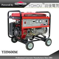 China Gasoline engine powered 5kw permanent magnet generator Price factory