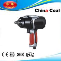 Buy cheap . NST-5040F Pneumatic Tool 1/2'' Heavy Duty Twin Hammer Air Impact Wrench from Wholesalers